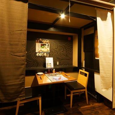 個室 泳ぎイカ 九州うまか 北浜駅前店 店内の画像