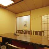 【完全個室】和椅子のテーブル席《2~18名様用》※感染防止対策アクリル板設置有