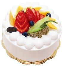厳選果実のホールケーキ