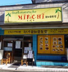 ミルチ 亜細亜食堂(柿生店)