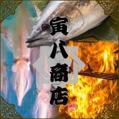 泳ぎイカとカツオの藁焼き 寅八商店 梅田店