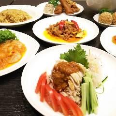 中国料理 舞華