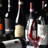 【グラスワイン全10種類】こだわりのグラスワイン!