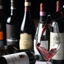 イタリア産にこだわった厳選ワイン