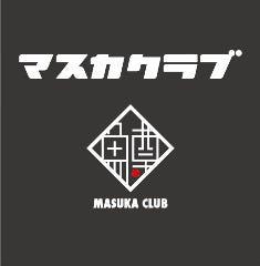 マスカクラブ