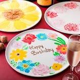 【サプライズ】 メッセージ付デザートプレートをプレゼント