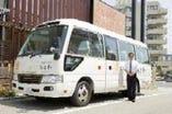 無料送迎バスをご利用いただけます