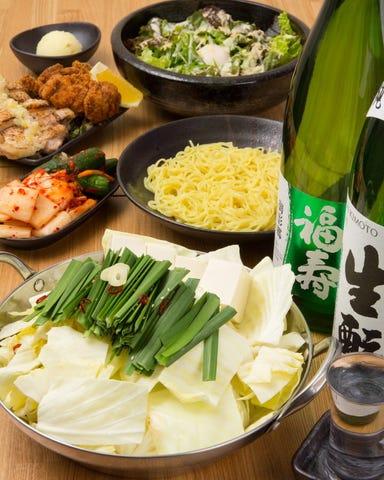 居酒屋 10KIO  メニューの画像