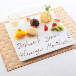 【お祝いも】 ケーキや花束のご用意も承ります(要予約)