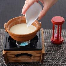 京のおばんざい9種盛りと老舗嵐山豆腐店豆乳の手作り豆腐