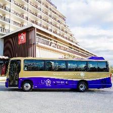 三宮から専用無料シャトルバスを運行