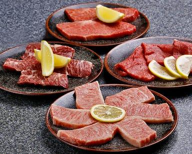 大御所老舗焼肉 ホルモン・韓国料理 晋州亭 ~ちんじゅてい~ こだわりの画像