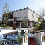 イオンモール今治新都市内の施設!お気軽にお立ち寄りください。