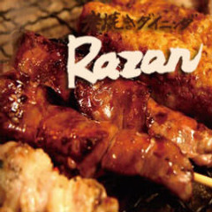 炭焼きダイニング Razan