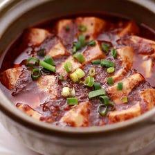 絶品!土鍋麻婆豆腐