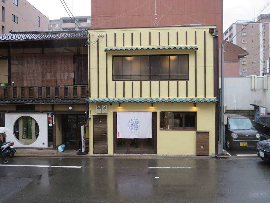 Go‐En<ゴーエン> 京都三条新町