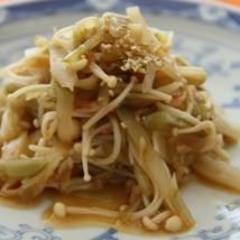 中国菜館 春紅  メニューの画像