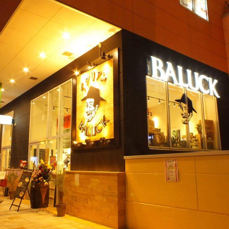 イタリアン酒場 BALUCK ビナウォーク海老名店