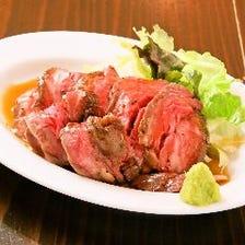 【肉酒場】ローストビーフ