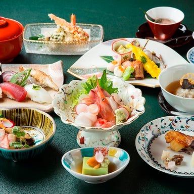 寿司割烹 高崎屋  コースの画像