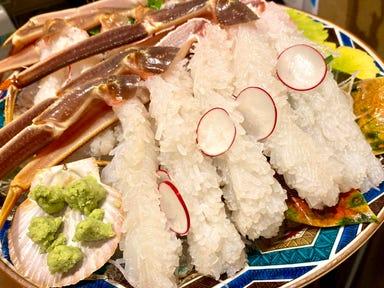 寿司割烹 高崎屋  メニューの画像