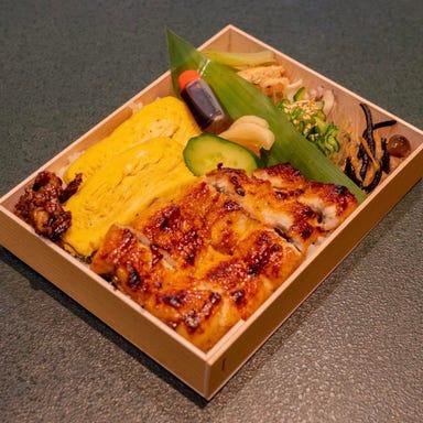 寿司割烹 高崎屋  こだわりの画像