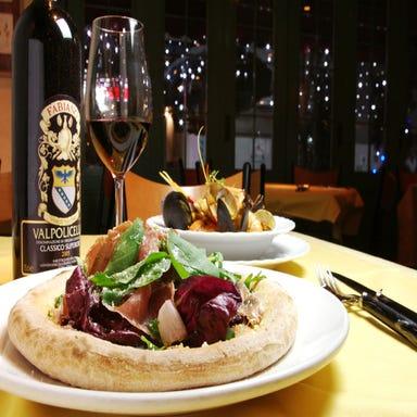 イタリア料理 トラットリア Regalo  メニューの画像