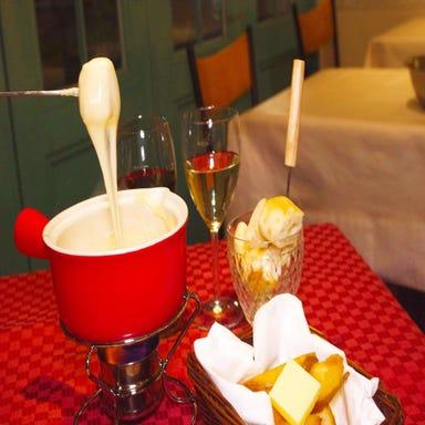 イタリア料理 トラットリア Regalo  こだわりの画像
