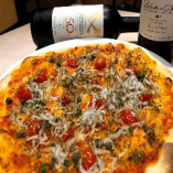 しらすのマリナーラ(チーズを使わない伝統的なシンプルピッツァ)