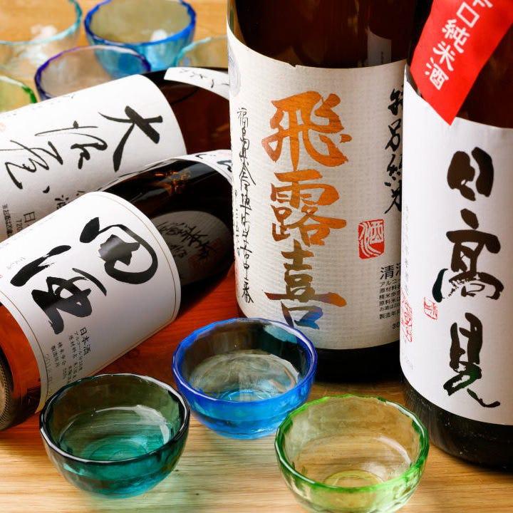 希少な日本酒もリーズナブルに。