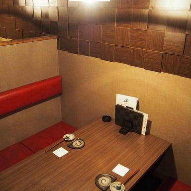 京都駅 個室居酒屋 御肴凸鉾  店内の画像