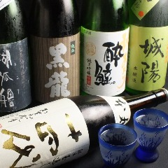 京都駅 個室居酒屋 御肴凸鉾