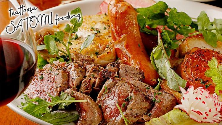 トラットリア イタリアン SATOMI Fooding 秋葉原1号店
