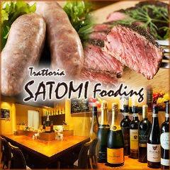 トラットリア イタリアン SATOMI Fooding 秋葉原1号店イメージ