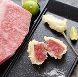 黒毛和牛サーロインを贅沢に天ぷらにした、新感覚の「肉天ぷら」