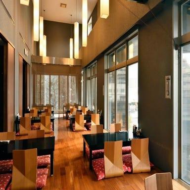 和食・割烹 彩旬 アパヴィラホテル仙台駅五橋 コースの画像