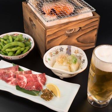 和食・割烹 彩旬 アパヴィラホテル仙台駅五橋 メニューの画像