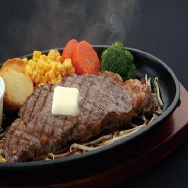 和食・割烹 彩旬 アパヴィラホテル仙台駅五橋 こだわりの画像