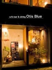 Otis Blue