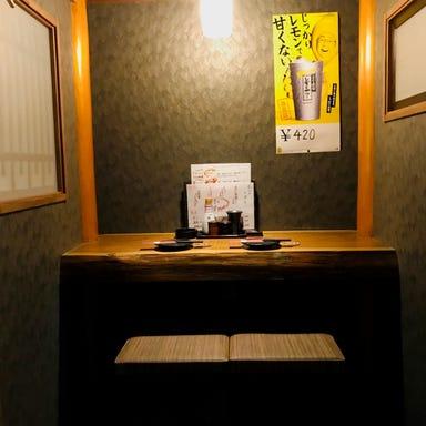 個室居酒屋 鳥のや 總本店 土浦店  店内の画像