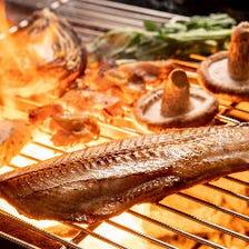 素材の味を活かした炉端料理