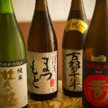 京都の地酒もございます