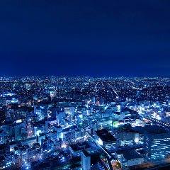 接待×夜景個室 T'S GARDEN 京橋ツインタワー