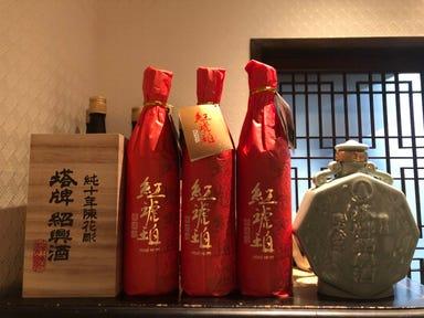 中国酒家 黒猫軒  こだわりの画像