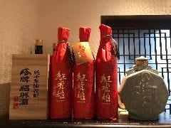 中国酒家 黒猫軒
