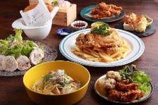 ◆宴会におすすめ!コース料理☆