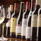 焼酎、ハイボールはもちろんのこと、英はワインも充実!