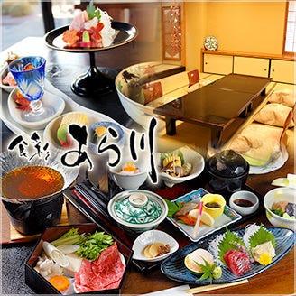 和食・懐石料理 食彩 あら川  コースの画像