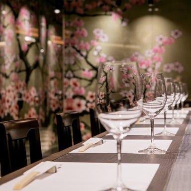神戸牛ステーキ 桜  コースの画像