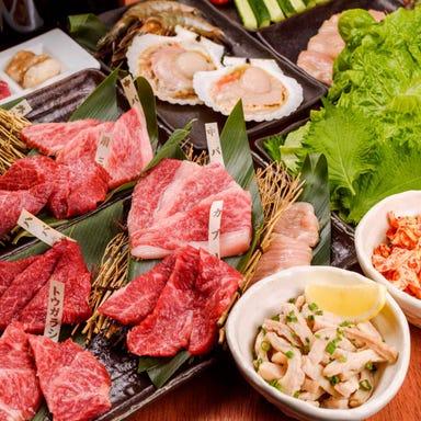 Beef Garden 二子玉川(ビーフガーデン)  コースの画像